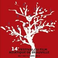 Deauville Asia 2012